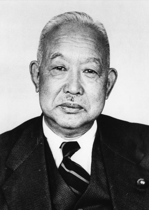 第4代会長 稲垣 平太郎