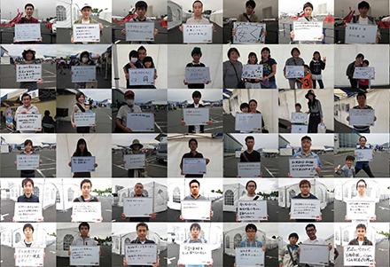 フォーラムでは47都道府県で「ユーザーの声を集める活動」を展開(2017年~2019年)