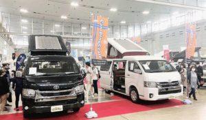 九州キャンピングカーショー開催 熊本で多くの来場集める