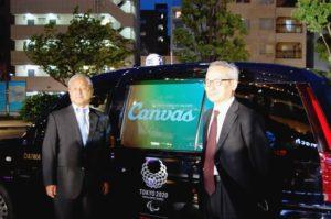 タクシー車窓に投影広告開始 東京スカイツリーで出発式