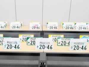 国交省 「図柄入りナンバープレート」デザイン案、29日最終決定