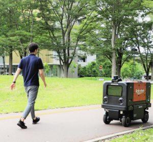 本田技研と楽天 自動配送ロボット実証実験、筑波大で開始