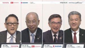 トヨタ・スズキ・ダイハツが軽商用車で協業 日野・いすゞ連合に合流