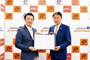 オートバックスセブン 日本カーシェアリング協会と災害支援協定