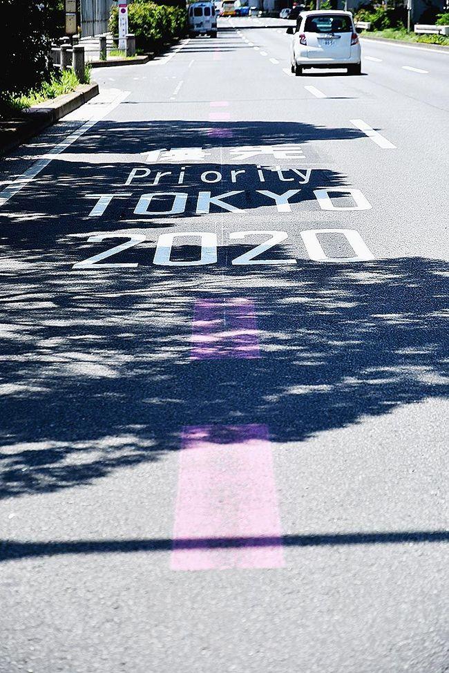 国交省、オリンピック関係者の道路輸送確保 円滑な移動を支援