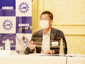 自動車総連 新会長にトヨタ労組出身の金子晃浩氏