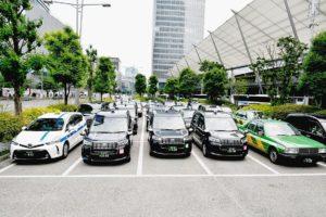 国交省 タクシー「事前確定型変動運賃」実証実験スタート